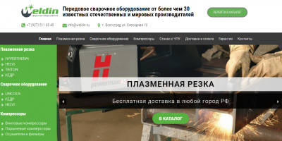 Разработать адаптивный интернет магазин